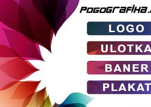 Projekt logo/wizytówki/ulotki/baneru/plakatu/strona internetowa/www